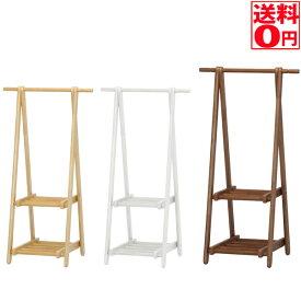 【送料無料】木製キッズハンガー2段 6110−6−60−2(KI) BR/NA/WH 15191・10789・10790