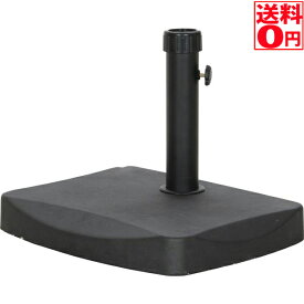 【送料無料】 ガーデンファニチャー 半円パラソルベース 20kg HTH20 30500