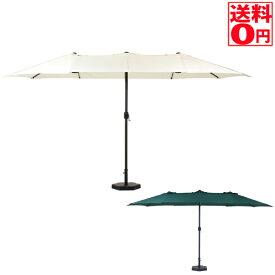 【送料無料】 ツインパラソル ワイドタイプ 単品 IV/GR 37264・37265