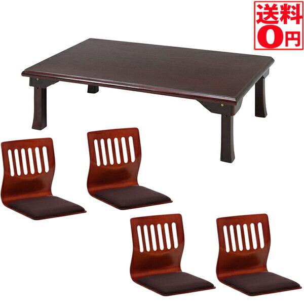 4/29入荷予定!!【送料無料】 Low Table Set 折脚和風座卓の5点セット(額縁・W150)&和座いすクッション付き 72972 73482 10081 10082
