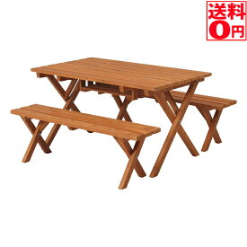 入荷済み【送料無料】 ガーデン用 杉材 BBQテーブル&ベンチセット BBQセット 81761