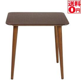 【送料無料】 Eclair エクレア ダイニングテーブル (75×75) DBR 92601