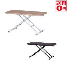 【送料無料】 ガス昇降フリーテーブル リフティングテーブル ワイド 120幅