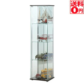 【送料無料】 ガラスコレクションケース4段(背面ミラー付き) BR 96046