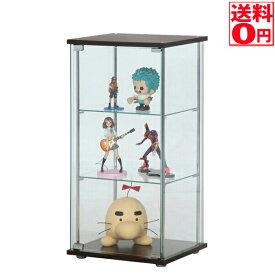 【送料無料】ガラスコレクションケース3段 BR 96049