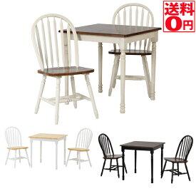 【送料無料】 Macchiato Series マキアート ダイニング3点セット テーブル幅74cm 3色:BK・WH×BR・WH×NA
