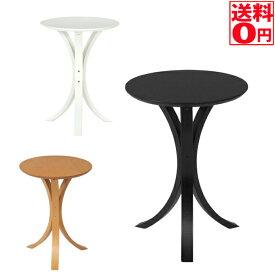 【送料無料】サイドテーブル CF−913 BK/NA/WH 95993・79084・95946
