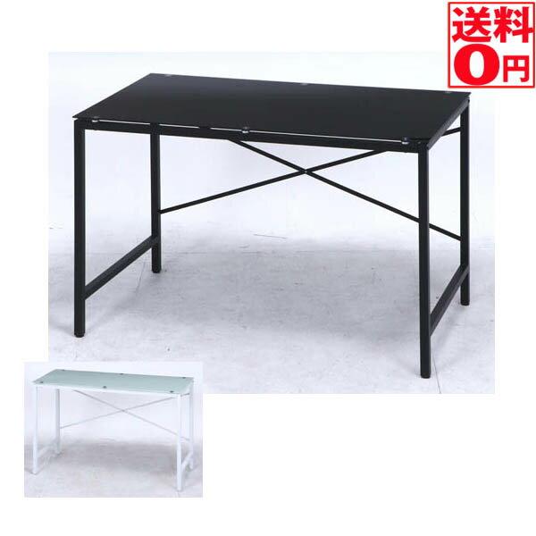 【送料無料】ワークデスク ガラストップ 45 ブラック/ホワイト 14076・14075