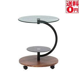【送料無料】マーブル ガラスラウンドテーブル 幅50×高さ60cm【96699】【96229】
