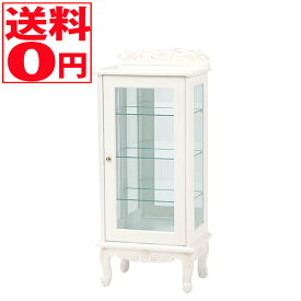 【送料無料】 VIORETTA ヴィオレッタシリーズ ガラスキャビネット アンティークホワイト (幅50cm) RCC-1234AW