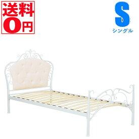 【送料無料】 デザインベッド (Sシングル ホワイト) KH-3090S-WH