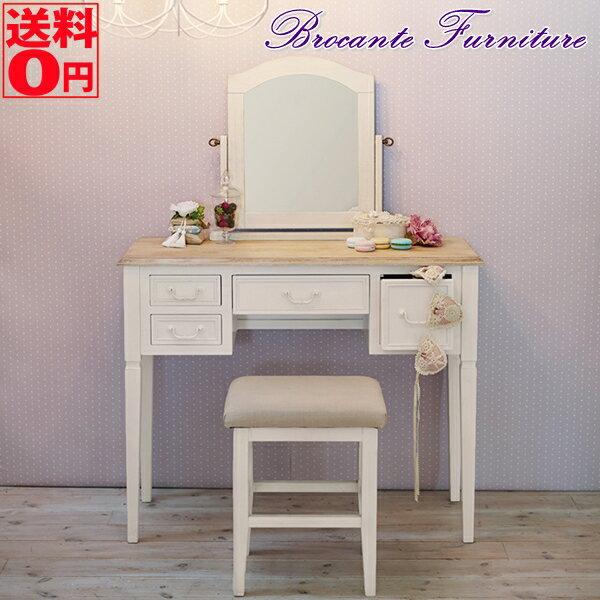 【送料無料】 BROCANTE ブロカントシリーズ ドレッサー&スツール セット(ホワイト)MD-7339WHS