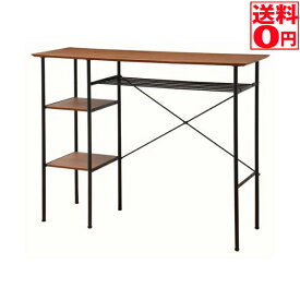 【送料無料】 アンセムカウンターテーブル (Anthem Counter Table) ANT-2399BR