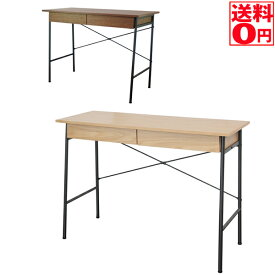【送料無料】 アンセムデスク 幅120 (Anthem Desk) ANT-2459 BR/NA