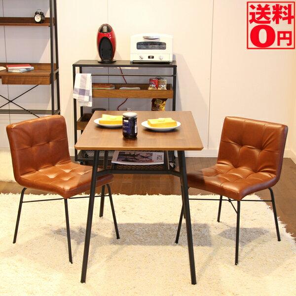 入荷しました!【送料無料】アンセムダイニング3点セット テーブル&チェア (Anthem Dining Set) ANT-2831BR・ANC-2552BR