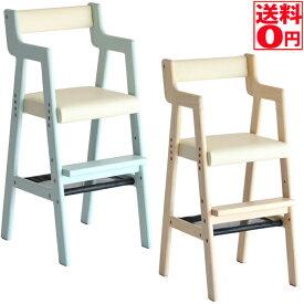 【送料無料】Kids High Chair comet・キッズハイチェアー コメット ILC-3339