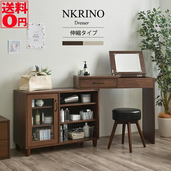 【送料無料】 90度可動の伸縮式デスクドレッサー NKRINO (ノカリノ) 伸縮性ドレッサー WHA/DBR NK80-90D