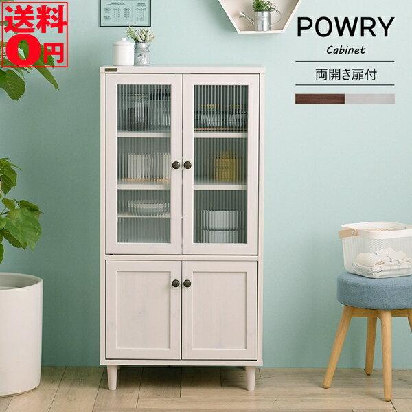 【送料無料】 レトロ&アンティーク POWRY (ポーリー) キッチン キャビネット 60cm幅 (ホワイト/ブラウン) PW120-60G WH/BR