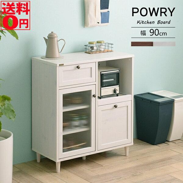 【送料無料】 レトロ&アンティーク POWRY (ポーリー) ワイド レンジボード 80cm幅 (ホワイト/ブラウン) PW90-80L WH/BR