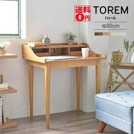 【送料無料】 北欧調 デザインデスク TOREM (トレム) デスク 80cm幅 (アッシュ/ウォールナット) TR80D NA/BR