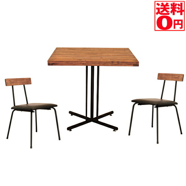 【送料無料】ケルト カフェテーブル3点セット カフェテーブル+チェア2脚 おうちが素敵なカフェに。 【関東/東北は追加送料1800円】