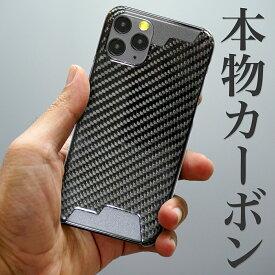 スマホケース カーボン製 カーボン リアル ドライ ドライカーボン カーボンファイバー スマホ スマートフォン ケース カバー iPhone 11Pro Max 11Pro 11 XS MAX XS X XR 光沢あり 父の日 誕生日 プレゼント 人気 おしゃれ ブランド KWI