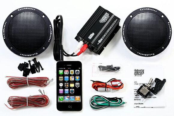 【送料無料】 手元LEDスイッチで電源オンオフ!! バイク オーディオ アンプ & スピーカー 完全防水スピーカー採用オーディオ iphoneやスマホに対応 マジェスティフォルツァフュージョンマグザムスカイウェーブ 原付ディオジョグ
