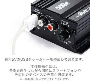 手元LEDスイッチで電源オンオフ!!バイク用オーディオ(アンプ&スピーカー)メッキF300W爆音オーディオiphoneやスマホに対応マジェスティフォルツァフュージョンマグザムスカイウェーブ原付ディオジョグ