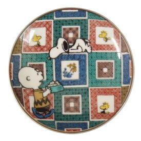 スヌーピー【SNOOPY】九谷焼 豆皿 石畳SN363-333