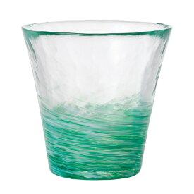 アデリア 津軽びいどろ 12色のグラス 翡翠 ひすい F-71451