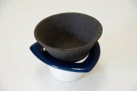 【送料無料】セラフィルター・ブルーセラミックコーヒーフィルター セラミックフィルターまろやかで美味しくなる♪