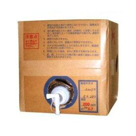 【送料無料】 ステリ・PRO(20L) 弱酸性次亜塩素酸水 200ppm ステリ・プロ 【ステリプロ】