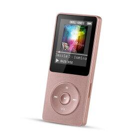 AGPTEK 新型 最大70再生時間 ロスレス音質 高音質 MP3プレーヤー 超軽量 軽量 音楽プレーヤー 内蔵容量8GB マイクロSDカードに対応 ローズゴールド A02