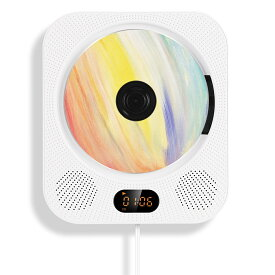 【送料無料】AGPTEK CD プレーヤー 壁掛け cdプレーヤー cdプレイヤー 壁掛け式 おしゃれスピーカー CD/Bluetooth/FMラジオ/目覚まし時計/USB/TF/Audioモード リモコン付き シンプル お洒落 ホワイト 【第10代】
