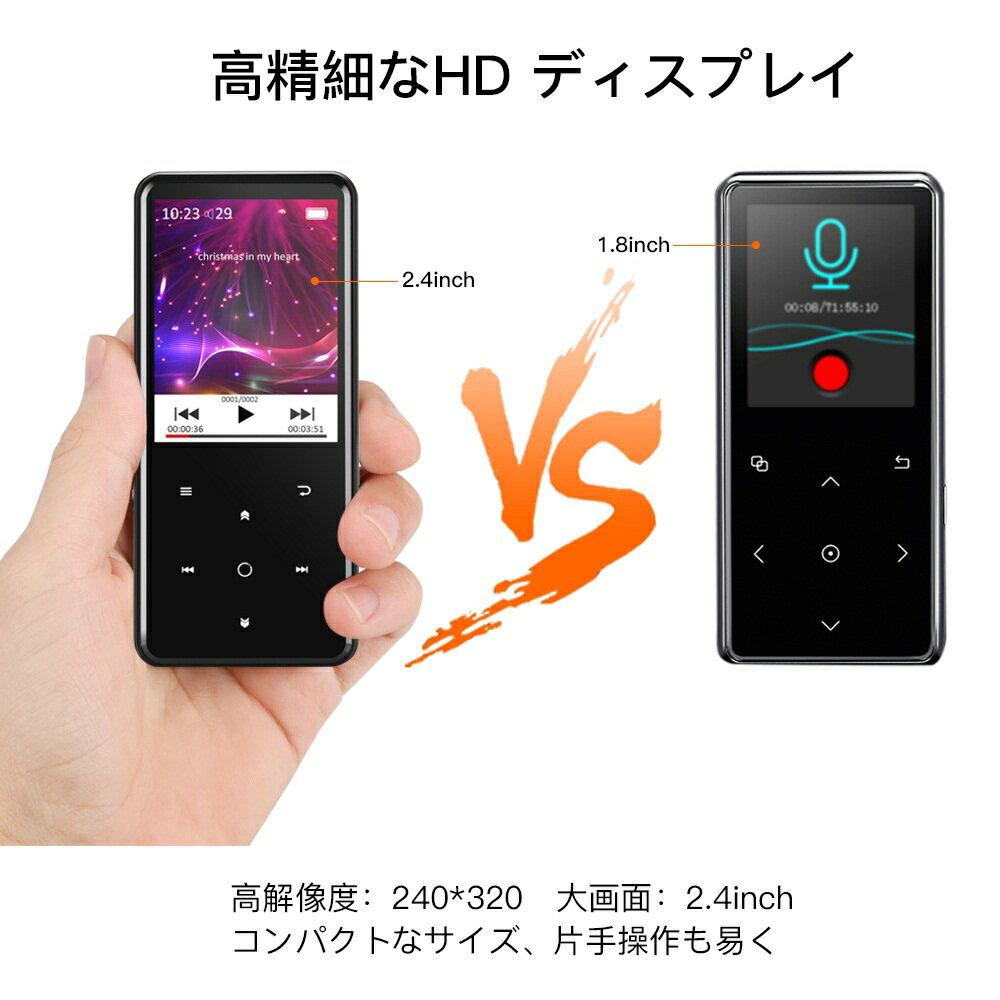 AGPTEK 2.4 インチ 大画面 Bluetooth対応 MP3プレーヤー HIFI高音質 音楽プレーヤー FMラジオ/録音 タッチパネル 内蔵8GB マイクロSDカード対応 イヤホン付属 ブラック C2