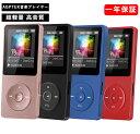 AGPTEK 音楽プレーヤー MP3プレーヤー 新型 最大70再生時間 ロスレス音質 高音質 超軽量 コンパクト 内蔵容量8GB マイクロSDカードに対応 ブラ...