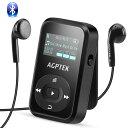 AGPTEK MP3プレーヤー クリップ式 ランニング用 Bluetooth搭載 ロスレス音質 小型 ミュージックプレーヤー ミニ 音楽…