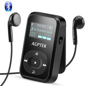 AGPTEK MP3プレーヤー Bluetooth4.0 クリップ 小型軽量 音楽プレーヤー ロスレス音質 防汗 耐衝撃 FMラジオ/録音 内蔵8GB/16GB マイクロSDカードに対応 再生30時間 保証1年 ブラック