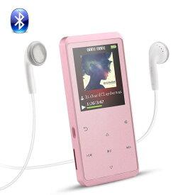 【送料無料】AGPTEK 音楽プレーヤー MP3プレーヤー MP3プレイヤー ミュージックプレイヤー Bluetooth 4.0 Bluetooth対応 スピーカー搭載 HiFi超高音質 FMラジオ 録音 内蔵8GB マイクロSDカード最大128GBに対応 A07 ローズゴールド プレゼント ギフト