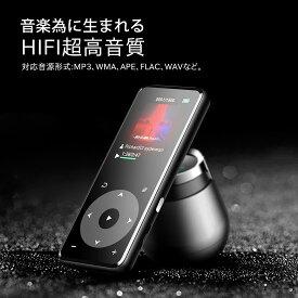 AGPTEK MP3プレーヤー bluetooth搭載 Hi-Fiロスレス音質 デジタルオーディオプレーヤー bluetooth対応 光るタッチボタン 1.8インチカラー画面 高音質 動画 歩数計 合金製 内蔵8GB 最大128GB microsdカード対応 A16TB ブラック