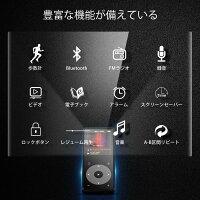 MP3プレーヤーBluetooth搭載音楽プレイヤーAGPTEK