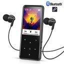 AGPTEK 音楽プレーヤー 2.4インチ Bluetooth搭載 MP3プレーヤー HIFI高音質 メモリ16GB FMラジオ/録音 マイクロSDカー…