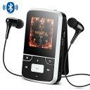 【送料無料】AGPTEK Bluetooth 搭載 クリップ MP3プレーヤー ミュージックプレイヤー MP3プレイヤー ミニ ミュージッ…