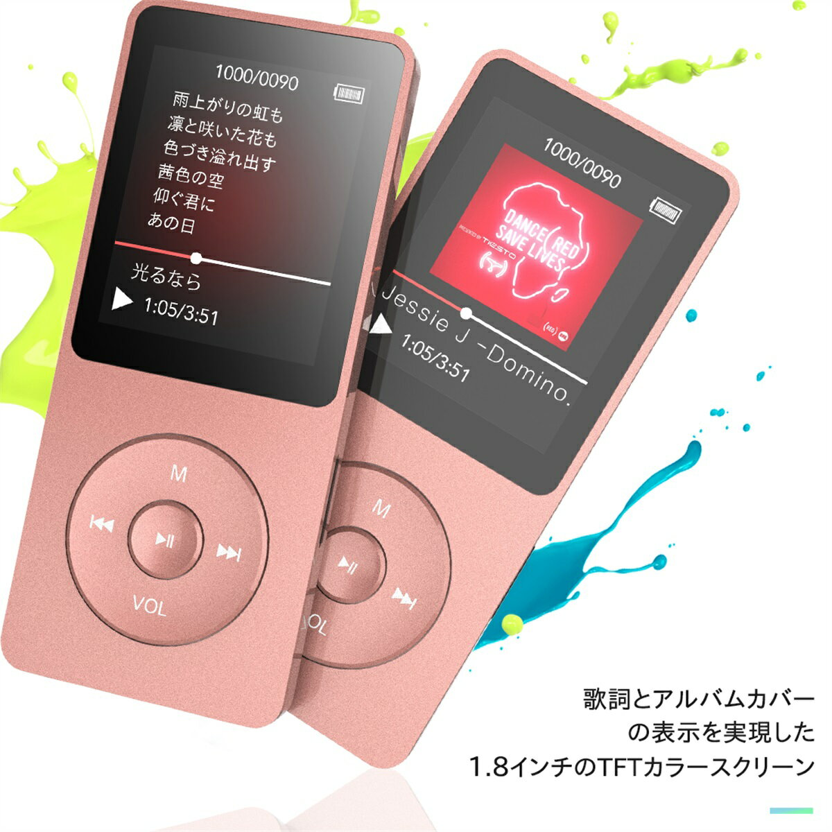 AGPTEK Bluetooth4.0 MP3プレーヤー HIFI高音質 超軽量 A-Bリピート語学機能/歩数計/FMラジオ 多機能 内蔵8GB マイクロSDカード128GBまで対応 A02TBluetooth進級版 ローズゴールド