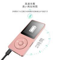 AGPTEKBluetooth4.0MP3プレーヤーHIFI高音質超軽量A-Bリピート語学機能/歩数計/FMラジオ多機能内蔵8GBマイクロSDカード128GBまで対応A02TBluetooth進級版ローズゴールド