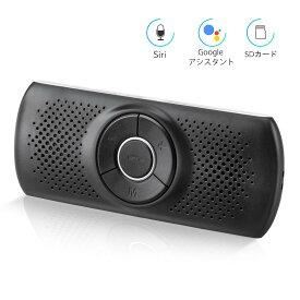 AGPTEK 車載用 Bluetoothスピーカー ハンズフリー通話&音楽再生 ポータブルスピーカー ワイヤレス ブルートゥース4.2 磁気クリップ&ストラップ付き TFカードに対応可 車/家/オフィスに最適 T826 ブラック
