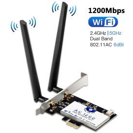 Hommie WIFI ワイヤレス アダプター 無線LAN 変換ボード PCI-Express用 ネットワークアダプター モジュールカード(デスクトップ PC) 高速 最大867Mbps 2.4/5GHz デュアルバンド 2*6db アンテナ