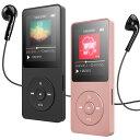 【送料無料】AGPTEK Bluetooth 4.0 MP3プレーヤー HIFI高音質 超軽量 A-Bリピート語学機能/歩数計/FMラジオ マイクロS…