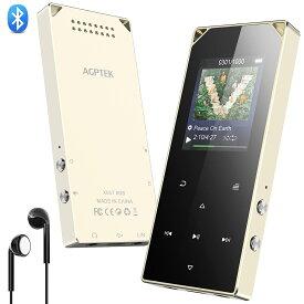 【送料無料】AGPTEK MP3プレーヤー Bluetooth 4.0 ダブルモジュール スピーカー搭載 音楽プレーヤー Line-inケーブル&電話録音アダプター付属 タッチボタン FMラジオ/音楽/ダイレクト録音/歩数計 mp3プレイヤー 音楽プレーヤー 保証1年 内蔵8GB SDカード最大128GBに対応