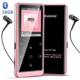 MP3プレーヤー HI-FI超高音質 Bluetooth対応 デジタルオーディオプレーヤー 1.8インチ大画面 録音 FMラジオ 音楽プレーヤー 16GB airpods対応 24H連続再生 SDカード最大128GB拡張可 合金製 J5M ピンク Hommie メーセージカード付き プレゼント